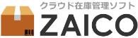 株式会社ZAICO